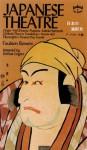 Japanese Theatre - Faubion Bowers, Joshua Logan