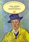 Μάρτιν Ήντεν - Jack London