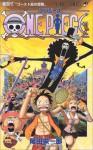 One Piece 46 - Eiichiro Oda, Eiichiro Oda