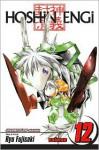 Hoshin Engi, Vol. 12 - Ryū Fujisaki