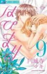 はぴまり~Happy Marriage!?~ (9) - Maki Enjouji