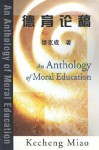 An Anthology of Moral Education - Kecheng Miao