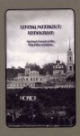 Living Without Hypocrisy: Spiritual Counsels of the Holy Elders of Optina - Optina Elders, George Schaefer