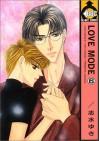 Love Mode 6 - Yuki Shimizu, Yuki Shimizu