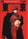 Tokyo Babylon, Volume 1 - CLAMP