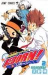 Reborn!, Vol. 2 - Akira Amano (天野 明)