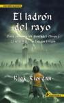 El ladrón del rayo: Percy Jackson y los dioses del Olimpo I (Narrativa Joven) (Spanish Edition) - Rick Riordan