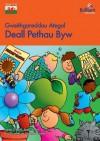Gweithgareddau Ategol Deall Pethau Byw - Janet O'Neill, Alan Jones, Roy Purnell