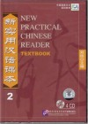 NEW PRACTICAL CHINESE READER ACCOMPANIMENT: 4CDs Vol. 2 - Liu Xun