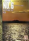 No.6, Volume 3 - Atsuko Asano