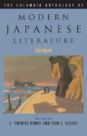 The Columbia Anthology of Modern Japanese Literature (Modern Asian Literature Series) - J. Thomas Rimer, Van C. Gessel