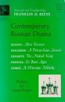 Contemporary Russian Drama - F.D. Reeve, Victor Rozov