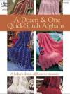 A Dozen & One Quick Stitch Afghans (8755501) (Annie's Attic #875550) - Carol Alexander, Carolyn Christmas