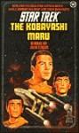 Star Trek: The Kobayashi Maru (Star Trek (Numbered Hardcover)) - Julia Ecklar