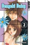 Dengeki Daisy 02 - Kyousuke Motomi