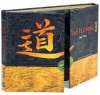 Tao Te Ching (Illustrated Edition) - Laozi, James Legge