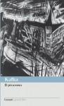Il processo (Italian Edition) - Franz Kafka