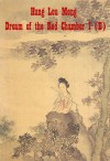 Hung Lou Meng : Dream of the Red Chamber I (B) - Cao Xueqin