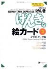 "Shokyū Nihongo ""Genki"" =An Integrated Course In Elementary Japanese - Eri Banno"