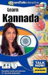 Talk Now! Kannada - Topics Entertainment