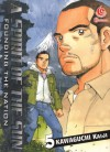 A Spirit of the Sun: Founding the Nation Vol. 5 - Kaiji Kawaguchi