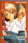 Spiral: The Bonds of Reason Vol. 10 - Kyo Shirodaira