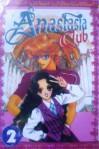 Anastasia Club Vol. 2 - Chiho Saitou