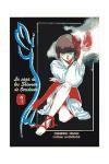 Miyu, la saga de los Shinmas de Occidente, Volume 1 - Narumi Kakinouchi, Toshiki Hirano