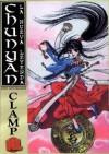 Chunyan: La nueva leyenda (Shin Shunkaden) - CLAMP