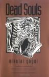 Dead Souls - Nikolai Gogol, Susanne Fusso, Bernard Guilbert Guerney