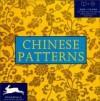 CHINESE PATTERNS W/CD-ROM (Shambahala Agile Rabbit Editions) - Pepin Van Roojen