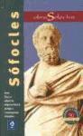 Edipo rey/Edipo en Colono (Colección hispánica de autores griegos y latinos) - Sophocles