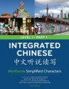 Integrated Chinese: Level 1, Part 1 (Traditional Character) Workbook (Chinese Edition) - Yuehua Liu, Tao-Chung Yao