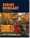 Sergei Bongart - Mary N. Balcomb, Sergei Bongart