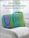 First Time Tunisian Crochet: Step-by-Step Basics Plus 5 Projects - Margaret Hubert