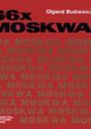 66 x Moskwa - Olgierd Budrewicz