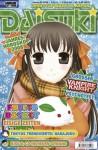 Daisuki 01/2008 - verschiedene