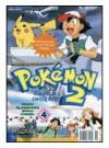 Pokemon 2: Uwierz w swoją siłę, cz 4 - Redakcja magazynu Pokemon