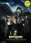 Trylogia Dziedzictwo. Tom 1. Eragon. Książka audio - Christopher Paolini