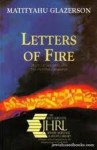 Letters of Fire: Mystical Insights into the Hebrew Language - Matityahu Glazerson