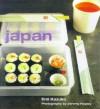 Street Cafe Japan - Emi Kazuko, Jeremy Hopley