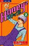 Honey² スキップ! 2 - Kazumi Ooya