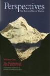 Perspectives: The Timeless Ways of Wisdom (The Notebooks of Paul Brunton) - Paul Brunton