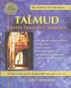 Talmud with Training Wheels: Courtyards and Classrooms: Bava Batra 20b-22a - Joel Lurie Grishaver