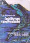 Putri Duyung yang Mendamba: Renungan Filsafat Hidup Manusia Modern - Y.B. Mangunwijaya