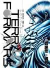 Terra Formars V.5 - Yu Sagusa, Kenichi Tachibana