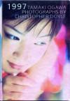 Photographs Of Tamaki Ogawa 1997 - Christopher Doyle