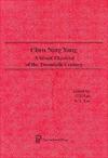 Chen Ning Yang: A Great Physicist of the Twentieth Century - Shing-Tung Yau