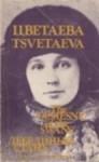 The Demesne of the Swans - Marina Tsvetaeva, Robin Kemball