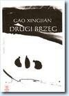 Drugi brzeg - Jerzy Jesionowski, Xingjian Gao